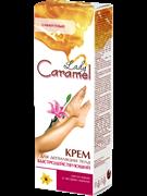 Эльфа Caramel Крем для депиляции 3-х минутный 100мл