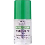 EVA  Комплекс для размягчения кутикулы 10 мл