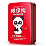 BIOAQUA Патчи для глаз от темных кругов Панда(ж.коробка) 80г/10шт