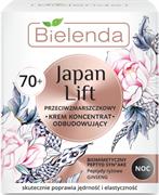 BIELENDA JAPAN LIFT 70+ Крем НОЧНОЙ от морщин 50 мл