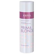 ESTEL PRIMA BLONDE Блеск-бальзам для светлых волос 200мл
