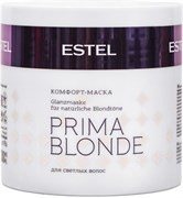 ESTEL PRIMA BLONDE Комфорт-маска для светлых волос 300мл