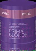 ESTEL PRIMA BLONDE Серебристая маска для холодных оттенков блонд 300мл