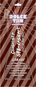 Dolce Tan Загар Крем для загара в солярии Chocolate SPA-dessert 15 мл