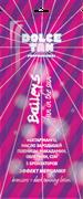 Dolce Tan Загар Крем-нектар для глубокого загара в солярии Baileys 15 мл