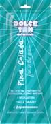 Dolce Tan Загар Экспресс крем-коктейль для быстрого загара Pina Colada 15 мл