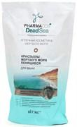 BITЭКС PHARMACos DS Кристаллы для ванн Мертвого моря 500 мл