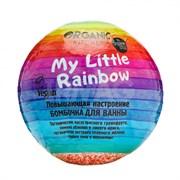 Organic Kitchen Бомбочка для ванны My littie rainbow 115 г
