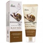 EKEL Пилинг для лица BLACK SNAIL с улиточным муцином 100 мл