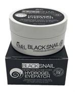 EKEL Патчи для глаз BLACK SNAIL с улиточным муцином 60 шт
