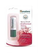 Himalaya Herbals Бальзам для губ КЛУБНИЧНЫЙ БЛЕСК 4.5 гр