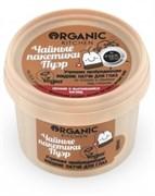 Organic Kitchen Жидкие патчи д/глаз Чайные пакетики ПУЭР 100 мл