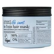 Hair Evolution Маска д/волос BE-CURL Гладкость & блеск 150 мл