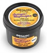 Organic Kitchen Крем для волос укладка Ахтунг! Маракуйя 100 мл