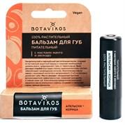 BOTAVIKOS Бальзам д/губ ПИТАТЕЛЬНЫЙ апельсин+корица 4 гр