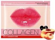 IMAGES Патч для губ Персик и Гиалуроновая кислота, 8гр