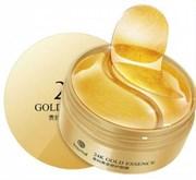 HOUMAL Патчи  гидрогелевые для кожи вокруг глаз с золотом 24К