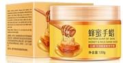 BEOTUA Маска-Пленка для рук Мёд и Молоко, парафиновая, 120г