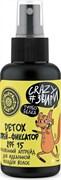 Crazy #звири Турбо белка Спрей-фиксатор д/волос SPF15  100 мл