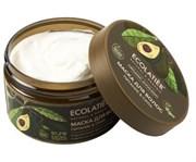 ECOLATIER GREEN Маска для волос AVOCADO 250 мл