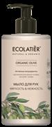 ECOLATIER GREEN Мыло для рук OLIVE 460 мл