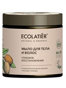 ECOLATIER GREEN Мыло для тела и волос ARGANA 350 мл