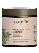 ECOLATIER GREEN Мыло для тела и волос OLIVE 350 мл