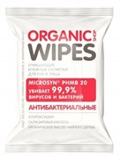 ORGANIC SHOP  Organic wipes Салфетки влаж антибакт для рук и лица
