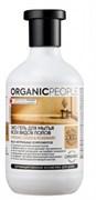 ORGANIC PEOPLE ICEA Эко-гель для мытья всех видов полов 500 мл