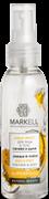 MARKELL SUPERFOOD AQUA-Мист для лица и тела ПАПАЙЯ и ДЫНЯ 100 мл