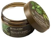 ECOLATIER GREEN Маска для волос ALOE VERA 250 мл